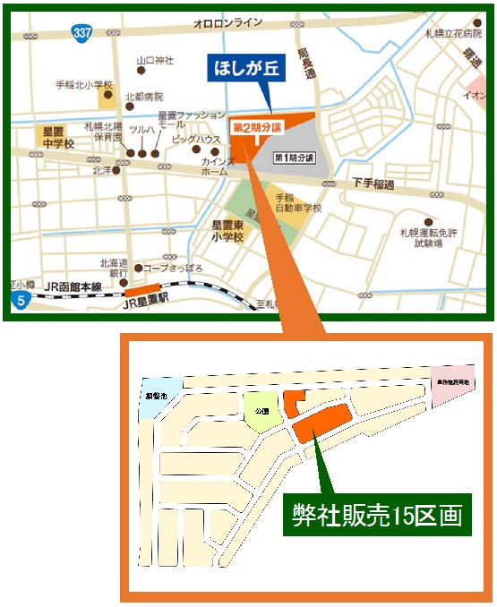 hoshigaoka_map2