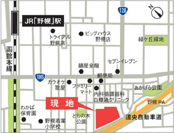 野幌 地図