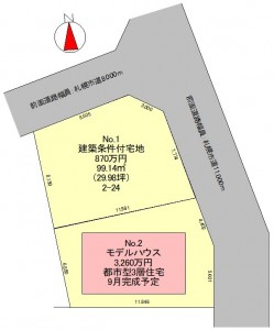 PT月寒西区画図(新)