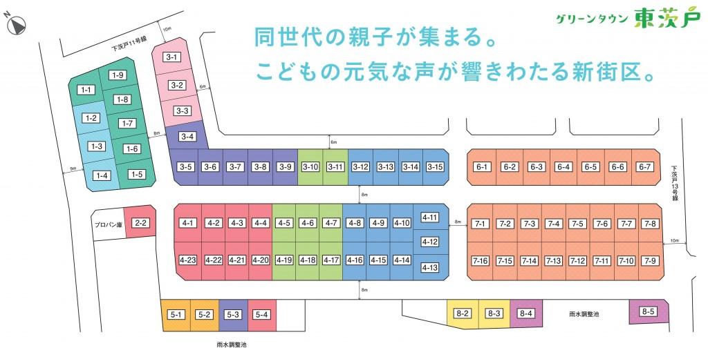 東茨戸区画図