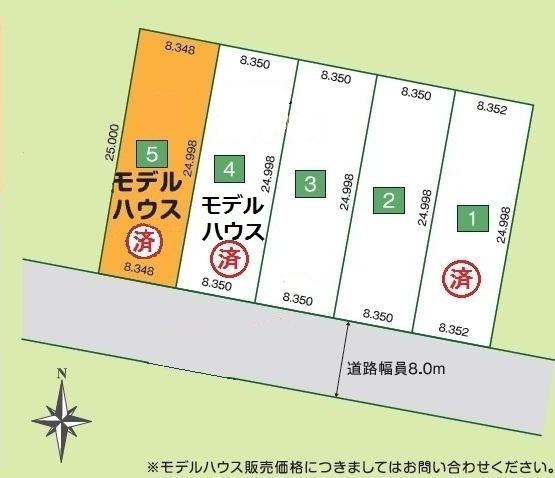 PT屯田6条 済付区画図(編集後4)