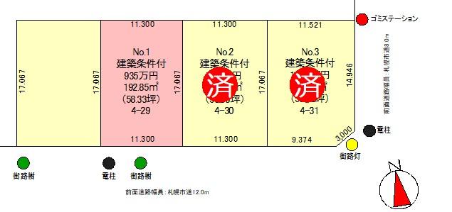 区画図面3区画