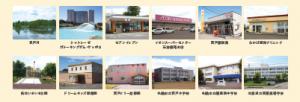 東茨戸写真